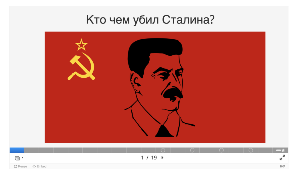 Who killed Stalin, and with what?